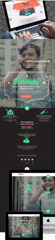 Milk Work talentueux Webdesigner et Designer dinterface #26 http://ift.tt/2cZo0Tb