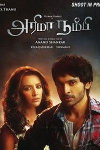 Arima Nambi 2014 Full Tamil Movie Watch Online DVDScr