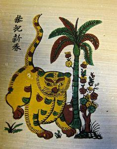 Folk Painting Village of Dong Ho, Vietnam