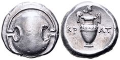 AR Stater. Greek, Boeotia, Thebes. Circa 395-338 BC. 20mm, 12,20g. BCD Boiotia 573. Good VF. Price realized (2.7.2016): 238 EUR.