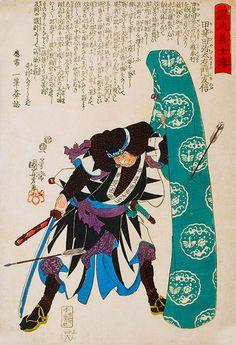 """""""Kaida Yadaemon Tomonobu shields himself from flying arrows by using a cloth-covered koto (the Japanese zither)"""", Utagawa Kuniyoshi"""