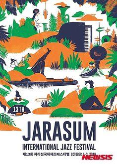 Poster Layout, Musikfestival Poster, Jazz Festival, Festival Posters, Festival Logo, Festival 2016, Event Poster Design, Cartoon Sketches, Graphic Artwork
