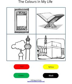 Assalamu aliakum, This is a fun colouring activity that also allows parents/teachers to quickly assess if a child: Is able to follo. Islam For Kids, Islamic Studies, Teaching Aids, Parents As Teachers, Color Activities, Exercise For Kids, Day Planners, Play To Learn, Numeracy