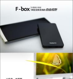 F-box for oppo find 5