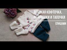 Baby Knitting, Knit Crochet, Gloves, Rompers, Fashion, Moda, Fashion Styles, Romper Clothing, Baby Knits