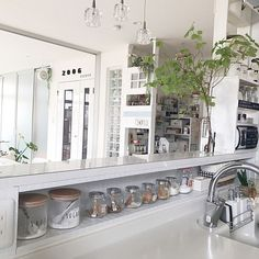 Bathroom Medicine Cabinet, Interior Decorating, Kitchen, House, Design, Tile, Houses, Kitchens, Cooking