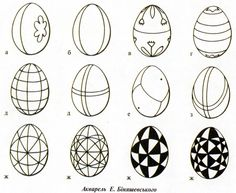 This website has lots of basic step-by-step designs. Egg Crafts, Easter Crafts, Polish Easter, Easter Egg Pattern, Carved Eggs, Easter Egg Designs, Ukrainian Easter Eggs, Quilted Ornaments, Egg Art
