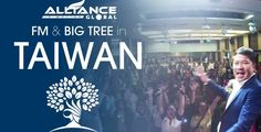 Big Tree & FM in AIM Global Taiwan