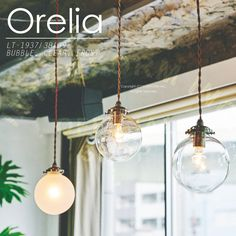 シャボン玉のような丸いフォルムがオシャレなペンダントランプ。。Orelia S [ オレリアS ] ■ ペンダントライト | 天井照明 【 インターフォルム 】 Cafe Shop, My House, Bubbles, Interior Decorating, Ceiling Lights, Display, Lighting, Pendant, Modern