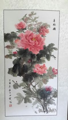 551 best chinese flower images on pinterest in 2018 chinese japanese painting chinese painting peony chinese flowers floral china art florals peony flower flowers mightylinksfo