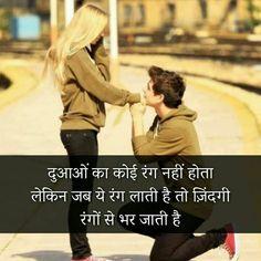 :)~ #dua #yaad #dosti #सबकी लाइफ में एक #इन्सान, #ऐसा तो होना ही चाहिए,   जो #हमारी #हर #छोटी से #छोटी बात,   को भी बड़े #धयान से सुने. #ekdost #laxmsingh_instagram