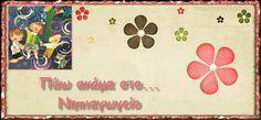 mikapanteleon-PawakomastoNhpiagwgeio: Αποκριά στο Νηπιαγωγείο 2017 (2) Preschool Special Education, Preschool Classroom, Kindergarten Math, Kids Education, Precious Moments Coloring Pages, School Frame, School Labels, Sensory Activities, Math Games
