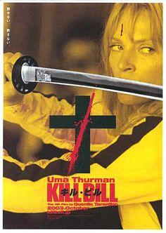 Japanese Kill Bill poster