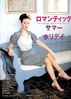 KEITO DAMA 2007 No. 134 - azhalea VI- KEITO DAMA1 - Picasa Web Albums
