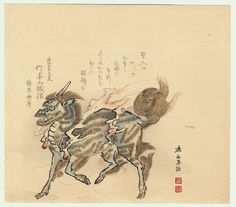 "Kirin (or ""qilin"" in China) are comparable to the Western unicorn. They were said to appear in lands ruled by benevolent and good hearted men. They are potent symbols of honesty and wisdom."