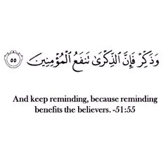A reminder to keep reminding!! Never despair Allah can change the heart of anyone if He wills