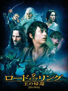 kijken The Lord of the Rings: The Return of the King (België Versie) online Ian Mckellen, Viggo Mortensen, English Movies, Tv Shows Online, Streaming Vf, The Fault In Our Stars, Orlando Bloom, Action Movies, Lord Of The Rings