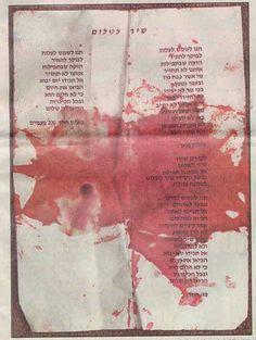 assassination yitzhak rabin essay