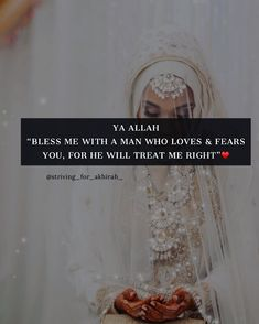 Islamic Quotes On Marriage, Muslim Couple Quotes, Islam Marriage, Best Islamic Quotes, Muslim Love Quotes, Couples Quotes Love, Love Husband Quotes, Quran Quotes Love, Quran Quotes Inspirational