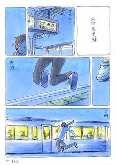 no.832 Himouto Umaru Chan, Anime Stories, Short Comics, Cute Comics, Manga Comics, Illustration Art, Illustrations, Comic Strips, Watercolor Art