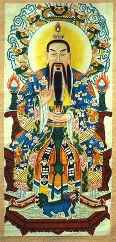 Daoist Iconography Project Database