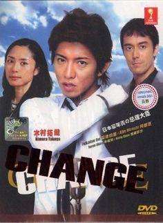 Amazon.com: Change Japanese TV Drama Dvd English Sub NTSC All ...