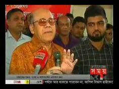 Today Bangla News Live 8 November 2016 On Channel 24 TV News All Banglad...