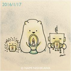 the 21st anniversary of the Great Hanshin-Awaji Earthquake