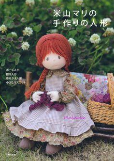 Publicado Septiembre de 2015 56 páginas * Este libro incluyen patrones para poder hacer las muñecas Este libro son todas muñecas de las páginas patrón, Japonés con diagramas Cómo hacer .•:*¨¨*:•..•:*¨¨*:•..•:*¨¨*:•..•:*¨¨*:•..•:*¨¨*:•..•:*¨¨*:•..•:*¨¨*:•..•:*¨¨*:•..•:*¨¨*:•. * Libro de