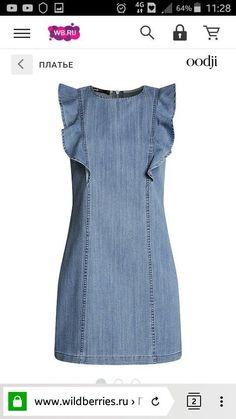 Vestido Jeans Plus Size Babi Simple Dresses, Casual Dresses, Short Dresses, Fashion Dresses, Summer Dresses, Denim Ideas, Jeans Dress, Men's Jeans, Dress Sewing Patterns