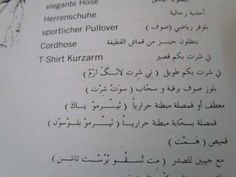 Shopping/German Arabic1