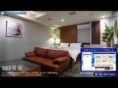 広島中区のクチコミで人気のホテル