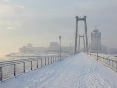 """The walking bridge to the Island of Recreation. We spent quite a bit of our time walking the bridge and the """"island"""" while we were there! Krasnoyarsk, Russia"""