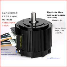 48V-120V, 5kw and 10kw Electric Car Conversion Kit with CE Certification - China Electric Car Conversion Kit, Car Conversion Kit | Made-in-China.com Mobile