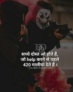 Hacker Wallpaper, Boys Wallpaper, Joker Quotes, Me Quotes, Rajput Quotes, Motivational Quotes In Hindi, Sister Friends, Futuristic Art, Zindagi Quotes