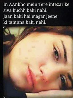 Dil hai ki manta hi nahi Love Quotes In Hindi, Crazy Quotes, Hurt Quotes, Sad Love Quotes, Romantic Love Quotes, Girly Quotes, Love Quates, Silent Words, Adorable Quotes