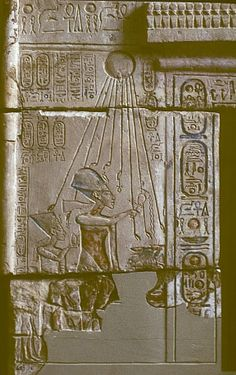 Amarna Reign | Works from The Egyptian Museum at Cairo
