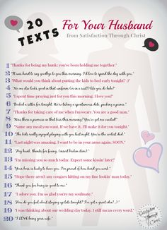 Text Messages for Spouses 20 text message ideas you can send to your husband to tease, flirt, thank, adore, praise or encourage him. love on your spouse with your android! Deep Relationship Quotes, Marriage Relationship, Marriage Tips, Love And Marriage, Healthy Marriage, Strong Marriage, Healthy Relationships, Relationship Repair, Marriage Challenge
