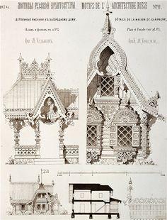 О русском стиле, беременных, имбицилах и немного об архитектуре: moya_moskva
