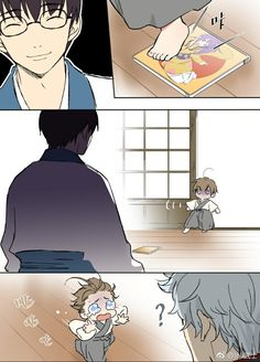 Okikagu // Gintama // Okita and Kagura's son and Shinpachi // Don't mess with an otaku part Chibi Manga, Manga Anime, Anime Art, Okikagu Doujinshi, Cute Anime Pics, Cute Family, Anime Comics, Kawaii Anime, Haikyuu
