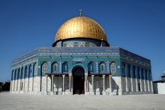 Israel - Al-Aqsa Mosque in Jerusalem Palestine Art, Istanbul, Rare Historical Photos, Dome Of The Rock, Mekkah, City Gallery, Islamic Paintings, Hagia Sophia, Arabic Art