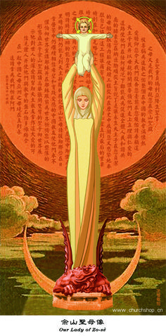 Our Lady of Sheshan,China