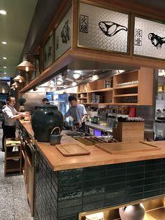 Japanese Restaurant Interior, Japanese Interior, Cafe Interior, Shop Interior Design, Interior Decorating, Japanese Bar, Ramen Bar, Coffee Restaurants, Sushi