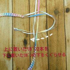 簡単!可愛い!初心者でも作れる!リボンレイ♪ | 生地、手芸用品のオカダヤ(okadaya)公式ショップブログ Diy And Crafts, Crochet Necklace, Sewing, Jewelry, Dressmaking, Crochet Collar, Jewels, Schmuck, Jewerly