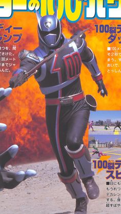 Power Rangers Spd, Super Powers, Ninja, Magic, Detail, Comics, Fictional Characters, Tomy, Ninjas