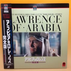Lawrence of Arabia (1962) PILF-7064 LaserDisc LD Laser Disc NTSC OBI Japan EA009