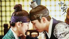 Moonlight Drawn by Clouds (also known as Love in the Moonlight) is an adaptation of South Korean web novel of the same name. The live action drama stars young rising talents such as Park Bo Gum, Ki… Kim Yoo Jung, Park Bogum, Prince Héritier, Korean Drama Best, Moonlight Drawn By Clouds, Love In The Moonlight Park Bo Gum, Drama 2016, Falling In Love With Him, Child Actors
