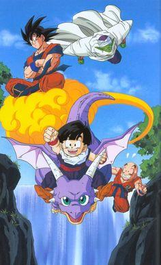 Dragon Ball Z Dragon Ball anime Akira Toriyama Son Gohan Son Goku Kuririn Piccolo Haiya Dragon Kintoun