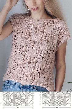 Crochet Blouse, Crochet Yarn, Crochet Stitches, Knit Crochet, Summer Knitting, Free Knitting, Lace Knitting Patterns, Knitting Accessories, Knit Fashion
