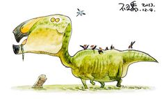Hadrosauridae shantungosaurus - bu2ma